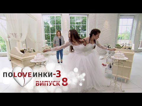 Половинки. Сезон 3. Выпуск 8. 17.10.2017