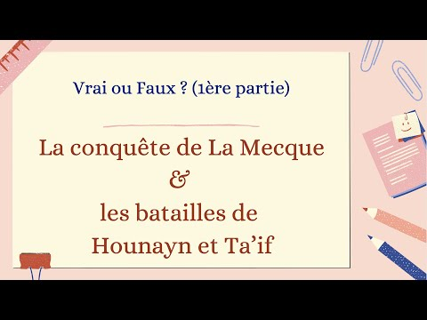 Shia 974 Madressa Tarikh 8 Vrai ou Faux Lecons 1 a 4 1ere partie...