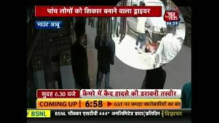 Woman Dragged 50 Ft By A Car In MT Abu: Caught On Camera