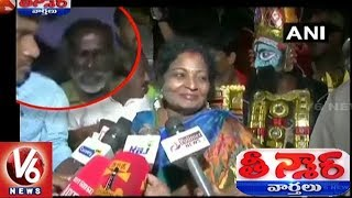 Tamil Nadu: Auto Driver Manhandled For Asking State BJP Chief About Fuel Price   Teenmaar News