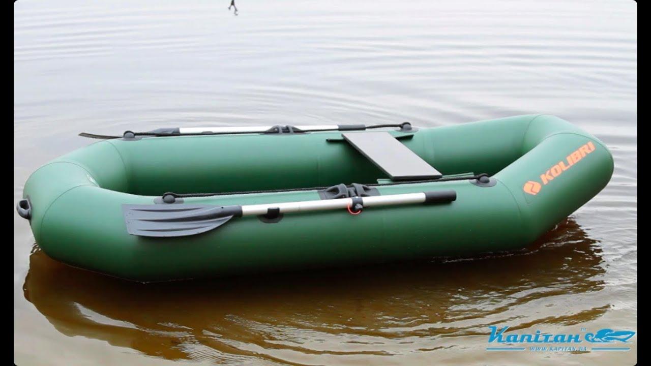 Обзор лодки Колибри К-230 от Kapitan.UA (Kolibri K-230) Супер Лайт ...