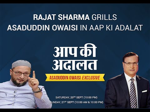 Asaduddin Owaisi In Aap Ki Adalat (Full Episode) - India TV