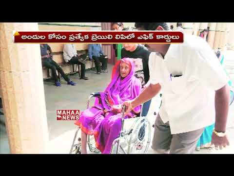 Election Commission held special arrangements for Handicapped for polling | Mahaa News