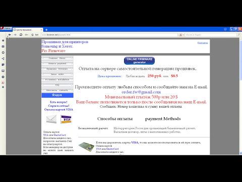 Generator FIXfirmware Online