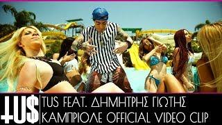 Tus Ft. Dimitris Giotis - Cabriole   Καμπριολέ (Souliotis & Lainas Remix) Official VC 2014
