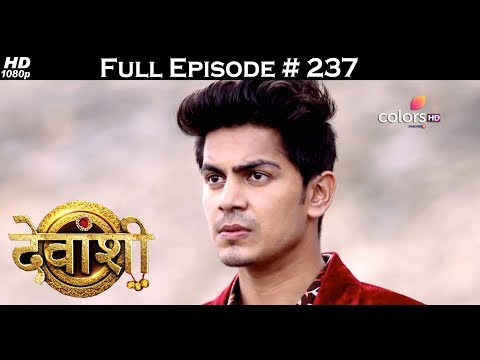 Devanshi - 11th June 2017 - देवांशी - Full Episode (HD)