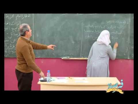 فلسفة: مجزوءة المعرفة: النظرية والتجريب (تحليل نص)
