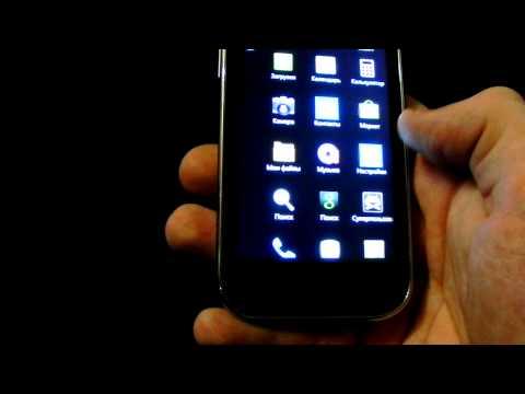 Samsung Galaxy S I9003 Обзор кастомной прошивки CrystalRom 7.1 (WP)