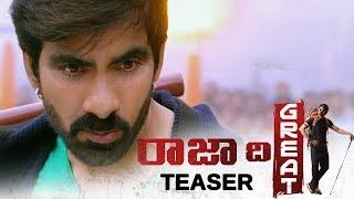 Raja The Great Teaser - Ravi Teja, Mehreen Pirzada | Dil Raju, Anil Ravipudi | English Subtitles