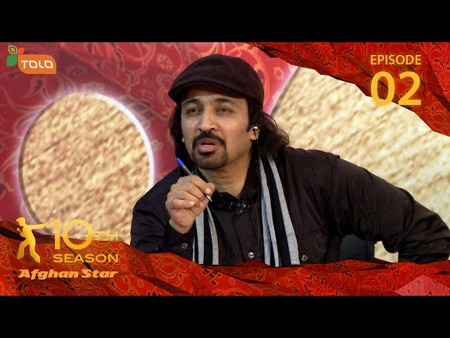 Afghan Star Season 10 - Episode 2 - Balkh Auditions