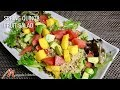 Spring Quinoa Fruit Salad With Homemade Dressing Recipe by Manjula