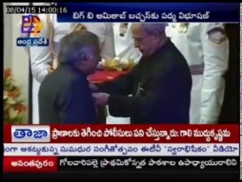 Prez Pranab Mukherjee Confers Prestigious Padma Awards