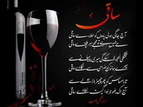 Jalal Saed   Saqi   Orginal Song   Youtube video