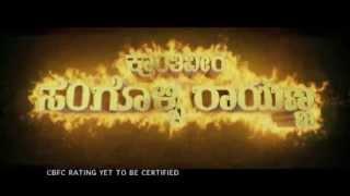 Krantiveera Sangolli Rayanna - SANGOLLI RAYANNA   TRAILER-1