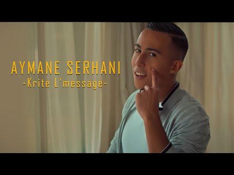 download lagu Aymane Serhani - Krite L'message  ق� gratis