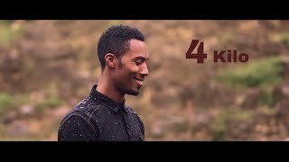 Ethiopian Music : Dan Admasu (4 kilo) ዳን አድማሱ (4 ኪሎ) - New Ethiopian Music 2018(Official Video)