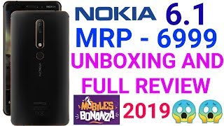 Nokia 6.1 Unboxing | INDIAN UNIT | MRP 6999