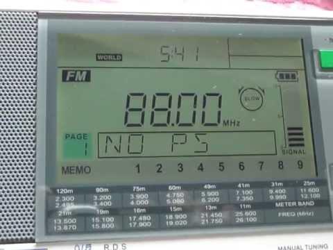 Radio Foorti 88 MHz FM Dhaka, Bangladesh 24 May 2012
