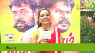 Shamla At Eganapuram Movie Team Interview