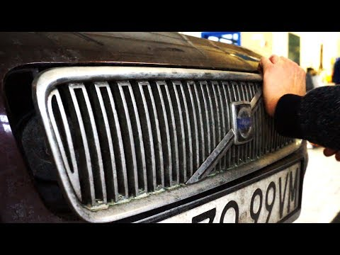 Volvo C30 S40 V50 C70 remove grill and badge