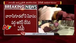 ACB Arrest Nampally Labour Court Judge || His assets worth Rs 3.57 cr