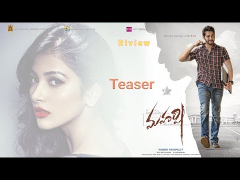 Mahesh Babu 25th Movie Title Maharshi Teaser Review