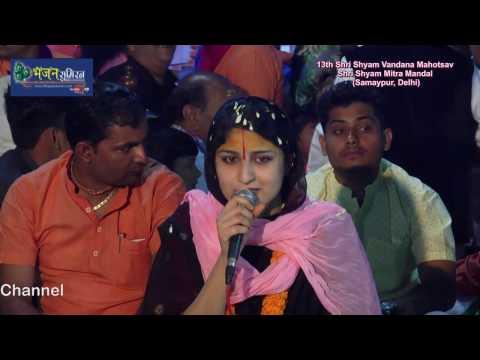 Madhavi Sharma  Bhajan || Sawari Surat pe Mohan Dil Diwana Ho Gaya || Shyam kirtan | Bhajan Simran