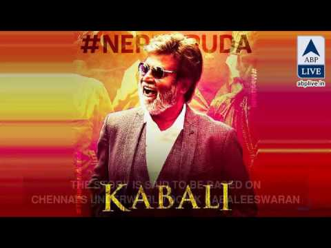 Check out the ten interesting facts about Rajnikanth's 'Kabali'