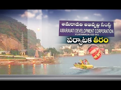 Amaravati Gateway | A Massive Touring Zone at Amaravati | to be Developed at Vijayawada