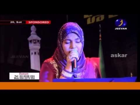 mappila song old hit jeevan tv omana muhammadine