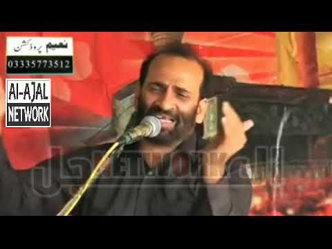 Zakir Syed Zuriyat Imran Sherazi Yadgar Majlis