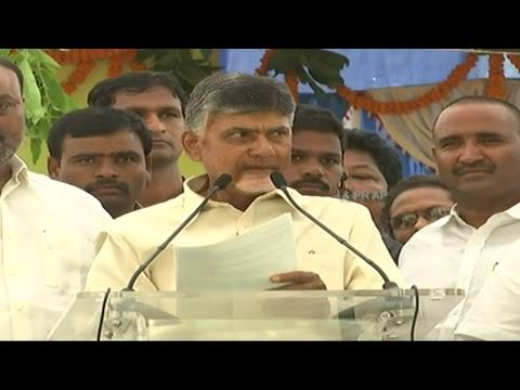 """Hon""""ble CM of Andhra Pradesh Participation in Dasahara Celebrations at Palasa Srikakulam Dist Live"""