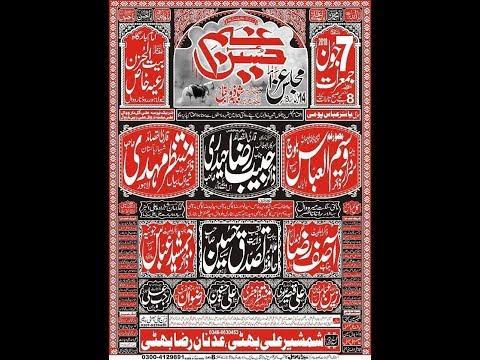 Live Majlis  22 Ramzan  2018  Rahwali gujranwala