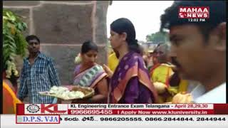 Women Doing Special Prayer For AP Special Status At Srisailam