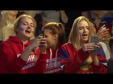Авторадио: Большой хоккей  (2017)