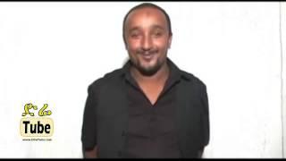 Ethiopian Comedy: Comedian Filfilu