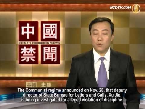South Korean And Japanese Military Aircraft Enter Chinese Air Defense Identification Zone