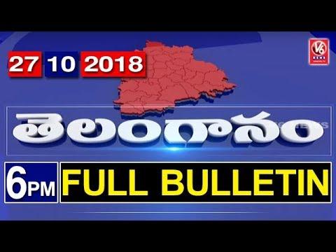 6 PM Telugu News | 27th October | Telanganam | V6 News