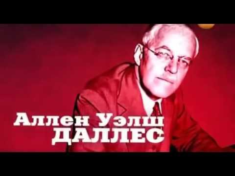 Русская мафия 90-х  Криминальная Россия. Документальный фильм