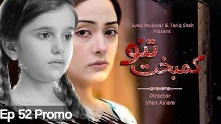 Kambakht Tanno Episode 52 Promo- Mon-Fri at 7:00pm on A-Plus TV