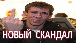Матерящийся Панин закатил скандал на шоу Билана  (21.11.2017)