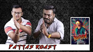 Pattas Roast | Plip Plip