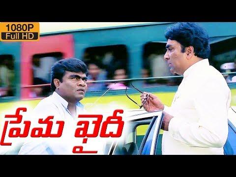 Prema Khaidi Telugu Movie Scene HD   Harish Kumar   Babu Mohan   Suresh Production