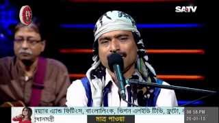 Sa Tv Live Show Bangladeshi Best Song