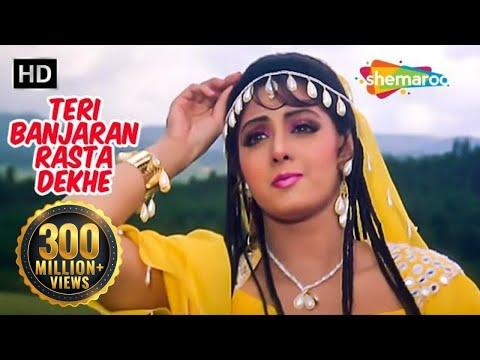 Teri Banjaran Rasta (HD) - Banjaran Songs - Rishi Kapoor - Sridevi...
