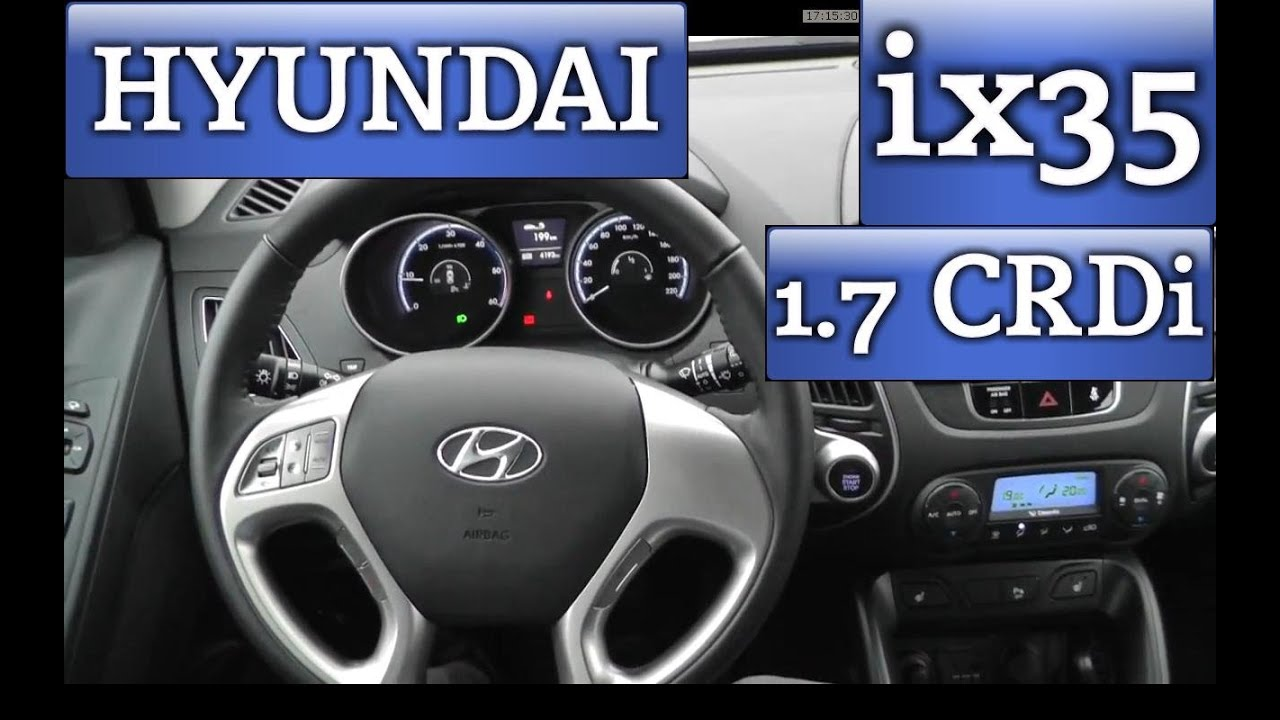 hyundai ix35 2013 1 7 crdi 115km style youtube. Black Bedroom Furniture Sets. Home Design Ideas