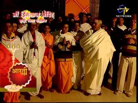 Aarti Live-माँ हिंगलाज मंदिर रायसेन-Maa Hinglaj Mandir-On 25th Jan 2015