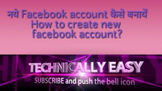 Kaise new facebook account banaye,How to create new fb account