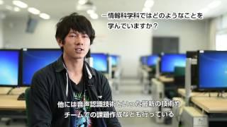 日本大学文理学部18人のストーリー ~情報科学科編~