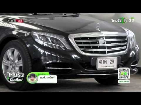 รถกันกระสุน 'นายกฯ' ให้โชค | 01-04-59 | ไทยรัฐนิวส์โชว์ | ThairathTV